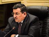 """اجتماع لـ""""إعلام البرلمان"""" الثلاثاء لمناقشة """"تطوير ماسبيرو"""""""