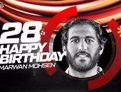 الأهلى يحتفل بعيد ميلاد مروان محسن