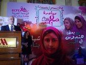 المؤسسة المصرية لمكافحة سرطان الثدى تطلق مبادرة دوس فى الخير