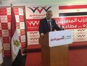 انتهاء التصويت فى انتخابات الهيئة العليا للمصريين الأحرار وبدء الفرز