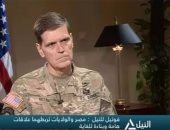 قائد القيادة المركزية الأمريكية: نتطلع لنجاح عملية سيناء 2018 وندعم مصر