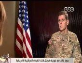 القيادة المركزية الأمريكية: سيناء أصبحت أمنة بفضل مجهودات الجيش المصرى