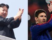 """زعيم كوريا الشمالية:""""ميسى"""" جزء من الماضى وسنكون قوة كبيرة فى كرة القدم"""