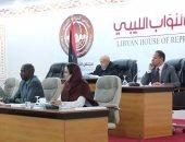 برلمانيون ليبيون يستنكرون تشويه غسان سلامة للبرلمان أمام مجلس الأمن الدولى