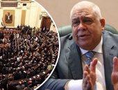 """""""اقتراحات البرلمان"""" تطالب الحكومة بخطة زمنية لحصر وتنفيذ المشروعات المتعثرة"""