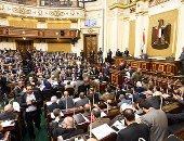 وفد برلمانى يتوجه إلى نيويورك قبل زيارة الرئيس السيسي أول أبريل