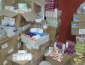 ضبط 3 آلاف و868 نوعًا من المنشطات والأدوية المجهولة فى بنى سويف