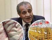 """النائب عمرو الجوهرى يتقدم بسؤال لوزير التموين بشأن توفير السلع قبل """"رمضان"""""""