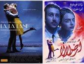 """ماذا فعل """"التاتش العربى"""" بأفيشات الأفلام المرشحة للأوسكار؟"""