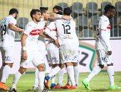 الزمالك يهزم حرس الحدود بهدف ويتأهل لربع نهائى كأس مصر