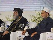 علماء دين ومفكرون: لن تقوم قائمة للأوطان دون التكامل بين أفراد المجتمع