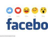 """""""فيس بوك"""" يطلق ميزة جديدة للمعلنين عبر الموقع"""