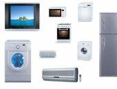 دراسة تؤكد: تصنيع مكونات الأجهزة المنزلية يوفر 350 مليون دولار على الدولة