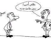 """أردوغان """"رئيس بدرجة سجان"""".. ممارسات النظام التركى بكاريكاتير اليوم السابع"""