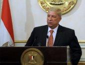 محافظ الإسماعيلية يقرر حصر الأصول العقارية غير المستغلة لإستثمارها لصالح المحافظة