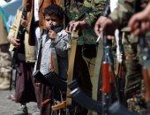 في اليوم العالمى لمكافحة تجنيد الأطفال.. ميليشيات الحوثى جندت 30 ألف طفل