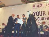 """جامعة الدول العربية تمنح أحمد حسن لقب """"سفير الشباب العربى"""""""