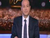 """عمرو أديب بـ""""كل يوم"""": المصريون لا يعرفون هول الحرب فى سيناء حتى الآن"""
