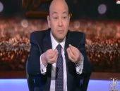 عمرو أديب يداعب محافظ البنك المركزى: الممبار الصينى يغزو الأسواق المصرية