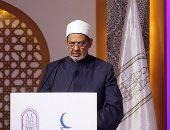 مفكر إسلامى: ليس من حق مؤسسة الأزهر  أو أى إنسان تكفير أحد