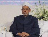 الأزهر الشريف يهنئ رئيس الجمهورية والقوات المسلحة بالذكرى 35 لتحرير سيناء