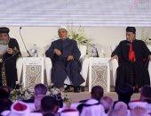 بالصور.. البابا تواضروس بمؤتمر الحرية: الفكر المتطرف سبب العنف والإرهاب بالمنطقة