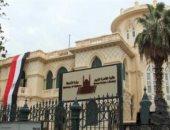 """ندوة """"الوعى بالوطن وسيكولوجيا الإنتماء """" فى مكتبة القاهرة الكبرى"""