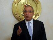 %4.3 ارتفاع فى الكفاءة البيئية لمصر خلال الفترة من 2009 إلى 2014