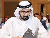 نائب الرئيس الإماراتى يصل عمان للمشاركة فى القمة العربية