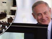 """رسميا.. الحكومة الإسرائيلية تصادق على مشروع قانون لا يجرم تدخين """"القنب"""""""