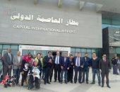 """اليوم.. مطار """"العاصمة الإدارية الجديدة"""" يستقبل أول رحلة طيران تجريبية"""