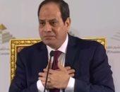 الرئيس السيسي يوفد مندوبا للتعزية فى وفاة إبراهيم عبد الوهاب الدياسطى
