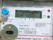 """""""الكهرباء"""" تستعين بالعاملين بإدارة الكشف لضبط سارقى التيار الكهربائى"""