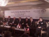 وزيرا الصناعة والاستثمار يشهدان توقيع مذكرة تفاهم بين الغرف المصرية والألمانية