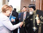 بالصور.. ميركل تصل إلى الكاتدرائية المرقسية بالعباسية للقاء البابا تواضروس