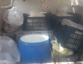 ضبط 1000 كيلو ألبان مجهولة المصدر داخل معمل بمركز بنى سويف