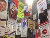 الصحفيون يختارون نقيبهم و6 من أعضاء المجلس بانتخابات التجديد النصفى اليوم