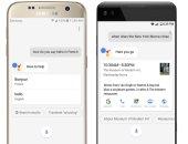 الحكومة البريطانية تتيح الوصول للمعلومات الحكومية بمساعد جوجل وأمازون