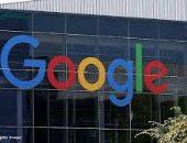 جوجل: نستخدم البيانات لعرض الإعلانات الأكثر صلة بك