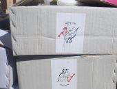 السفارة المصرية تنظم قافلة مساعدات لمحافظة بوبانزا فى بوروندى