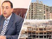 وزير الإسكان: بدء حملة إعلانية الأسبوع المقبل لبيع وحدات العاصمة الإدارية الجديدة
