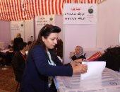 اليوم.. إعلان القوائم النهائية لأسماء المرشحين بانتخابات نقابة الصيادلة