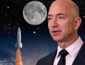 مؤسس أمازون: استعمار القمر ضرورة للحفاظ على البشرية من الانقراض