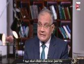 """سعد الدين الهلالى بـ""""كل يوم"""": سكوت المظلوم على الظالم يوقعه فى العقاب"""