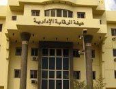 الرقابة الإدارية: رئيس مدينة مرسى علم حصل على رشوة لاستخراج تراخيص