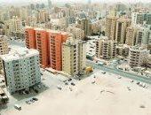 وزارة الإسكان السعودية تستهدف تنفيذ ٩٥ مشروعا سكنيا قبل نهاية عام ٢٠١٧