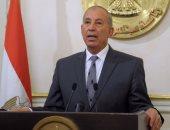 محافظ البحر الأحمر : الرئيس أمر بتطوير مدينة الغردقة لتكون أفضل مدينة سياحية