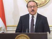 """""""الاتصالات"""": ارتفاع عدد مستخدمى الإنترنت بمصر إلى 33 مليونا"""