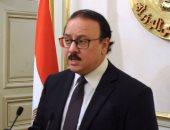 ياسر القاضى يفتتح فعاليات المؤتمر الأول للاتصالات والتكنولوجى للمرأة المصرية