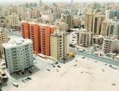 وزارة الإسكان السعودية: 92% من الوحدات السكنية المعروضة لم تجد مشترين